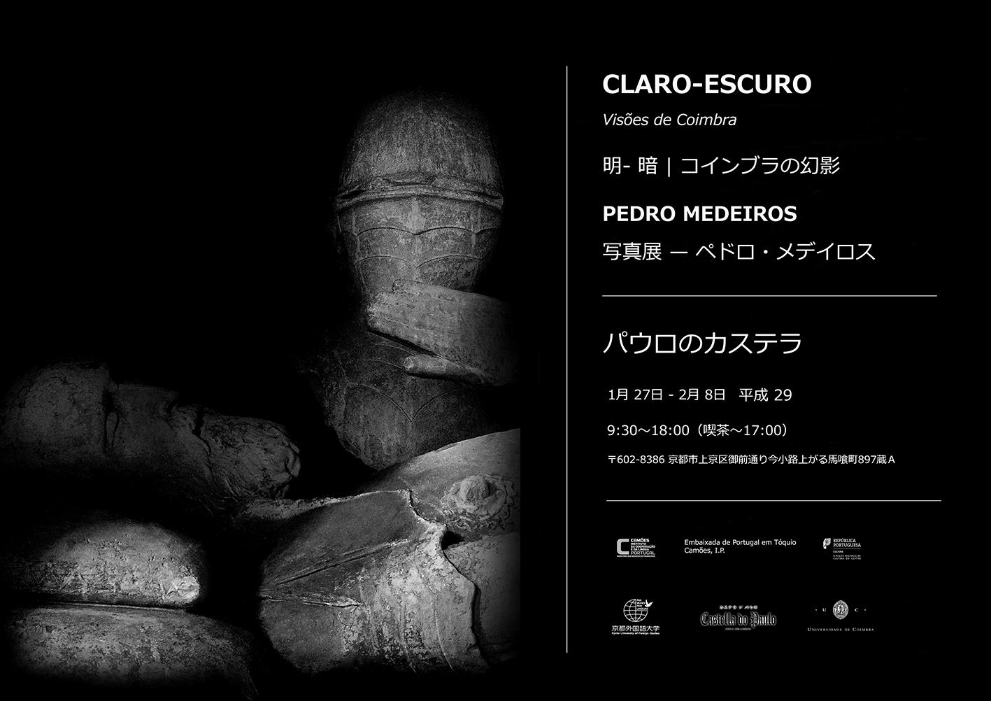 Pedro Medeiros, Claro-Escuro Visões de Coimbra