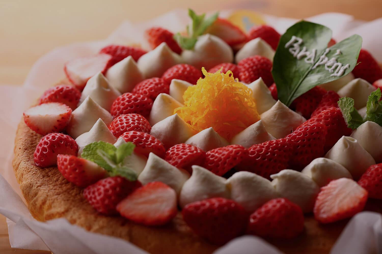 ミーニョ地方のパォンデローのバースデーケーキ