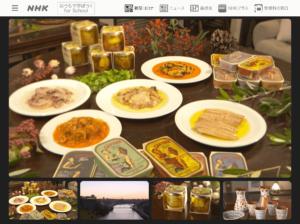世界はほしいモノにあふれてる「ポルトガル 幸せ お魚パラダイス」<